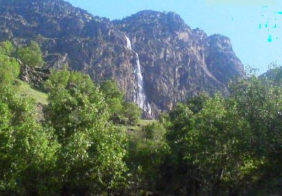 آبشار تاف