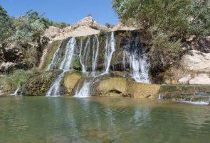 آبشار گریت