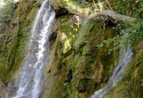 آبشار غسلگه