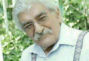درگذشت استاد حمید ایزدپناه