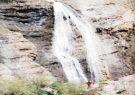 آبشار خورشید