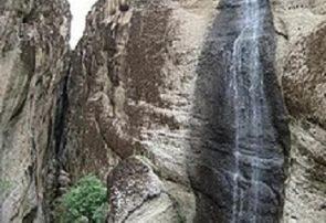 آبشار داله لان
