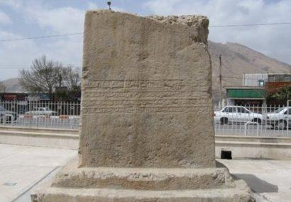 آدرس محل های باستانی و تاریخی خرم آباد