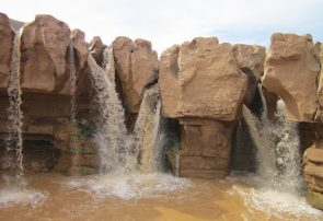 آبشار افرينه