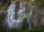 آبشار چَم چید
